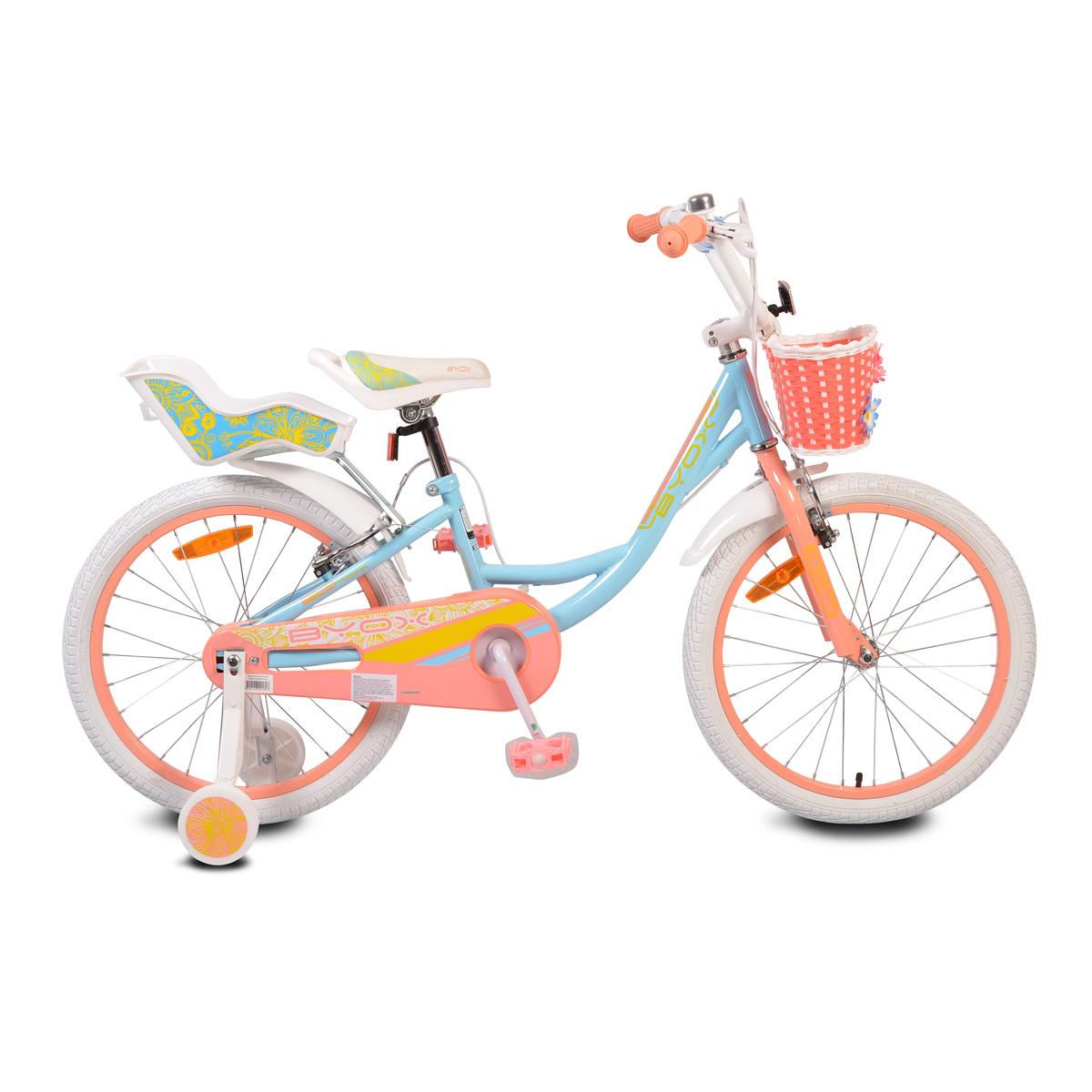 Детски велосипед 20 Fashion Girl Byox